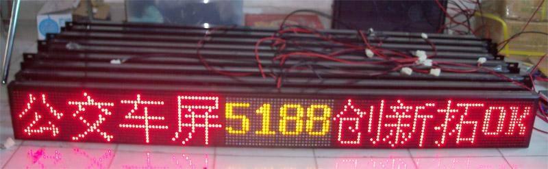 LED車載屏 3