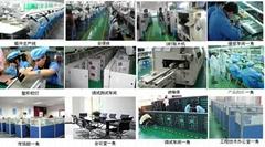 深圳市創新拓光電有限公司