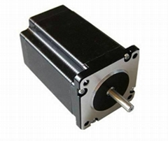 Integrated Stepper Motor