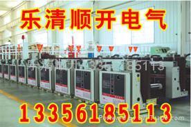 VS1-12/1250戶內高壓真空斷路器ZN73 1