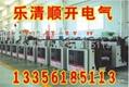 VS1-12/1250户内高压