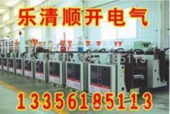 VS1-12/1250户内高压真空断路器ZN73