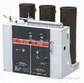 VS1-12高压真空断路器固定