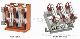 ZN28-12系列高压真空断路器 1
