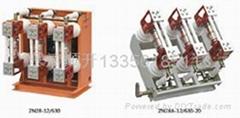 ZN28-12系列高壓真空斷路