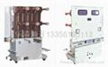 乐清顺开特价供应ZN85-40.5户内高压断路器 1