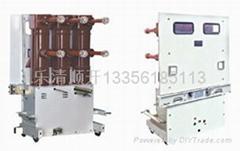 乐清顺开特价供应ZN85-40.5户内高压断路器