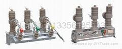 ZW32-12G/630-20户外高压真空断路器
