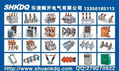 ZN28-12系列高压真空断路器 2