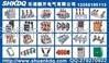 乐清顺开特价供应ZN85-40.5户内高压断路器 2