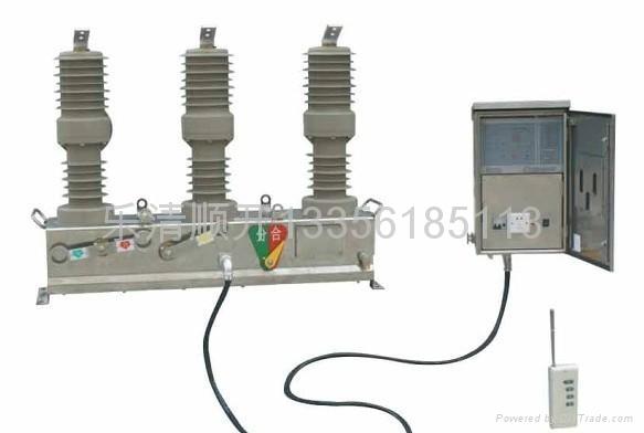 ZW32-12G/630-20户外高压真空断路器 3