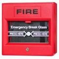 Emergency break glass alarm