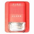 Fire sound and light alarm