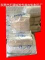 河南PP膠袋 3