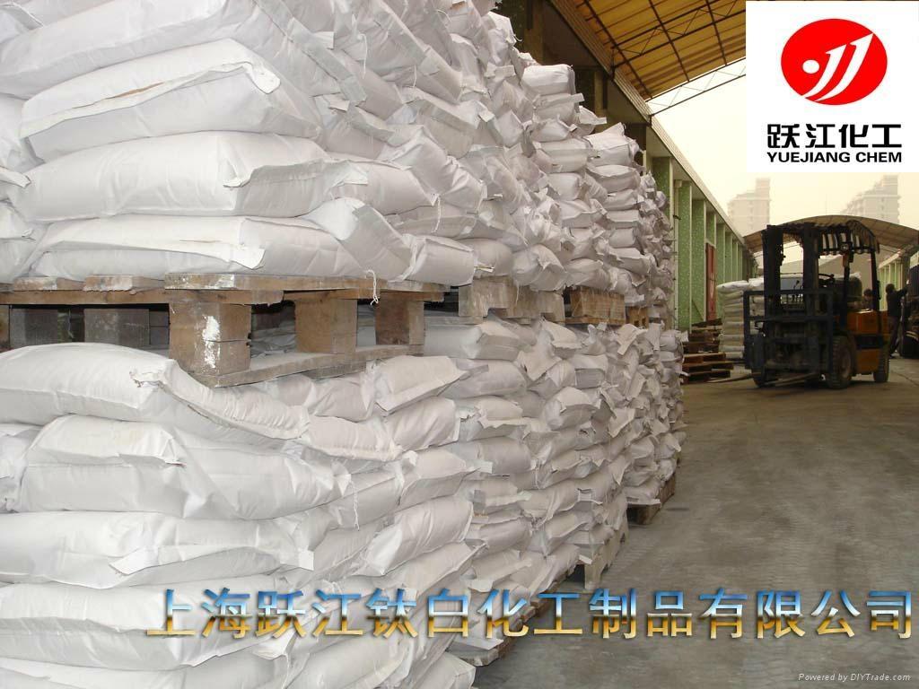 锐钛型钛白粉A100(高白度) 5