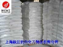 高白度高分散锐钛型钛白粉A200(高分散) 1