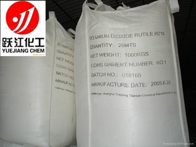 高白度高分散锐钛型钛白粉A200(高分散) 3