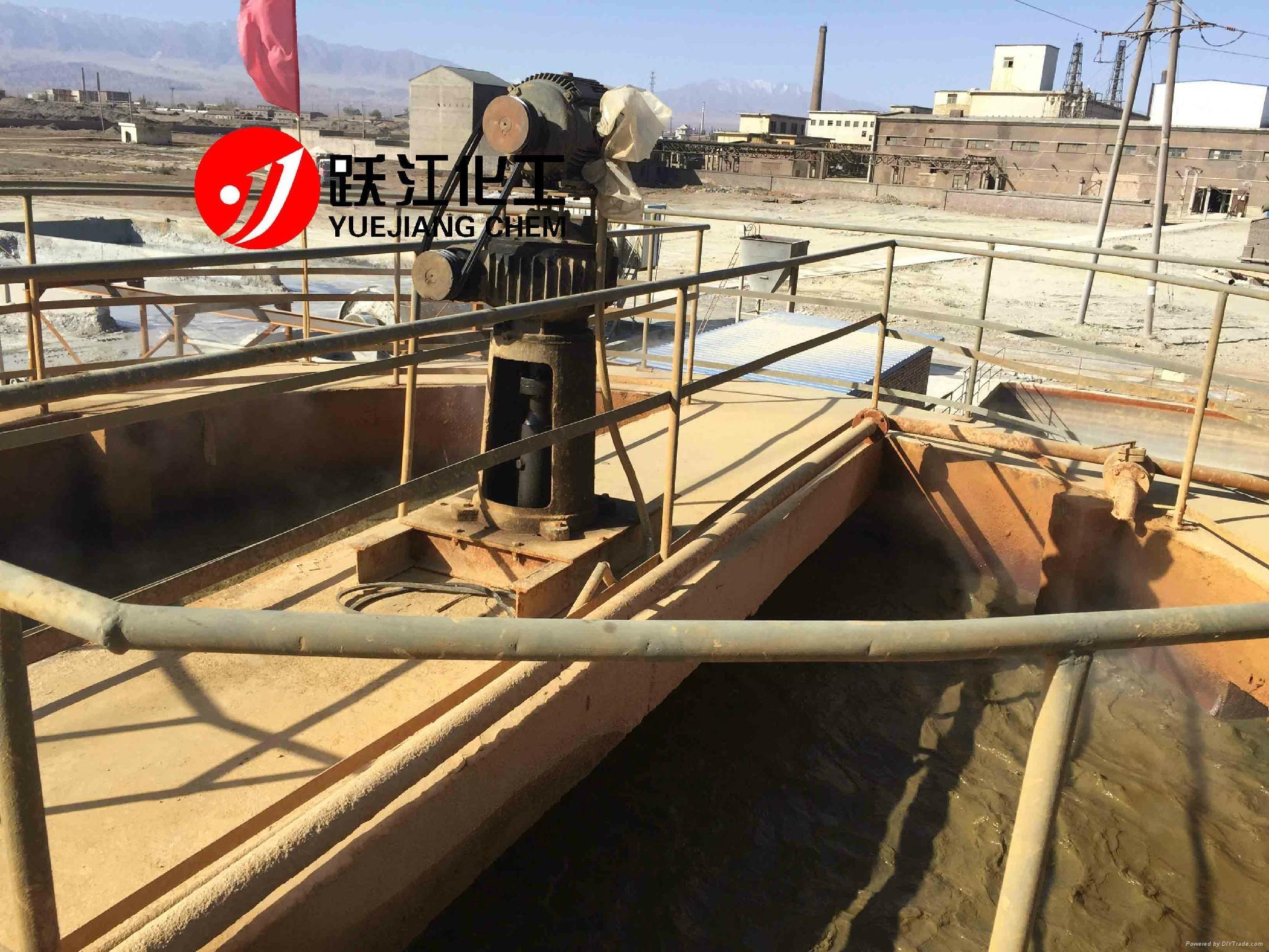 金红石型钛白粉R216(通用型) 5