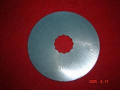 80x0.5circular blade