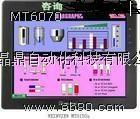 台湾威纶触摸屏TK6070