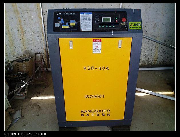 康賽爾空壓機代理經銷商 1