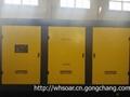 廣東康賽爾空壓機