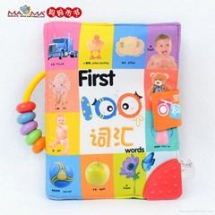 媽媽布書廠家直銷寶寶益智玩具布書