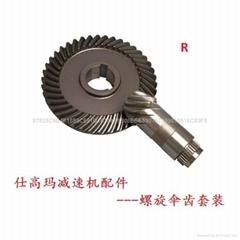 攪拌站減速機配件螺傘盤螺傘軸
