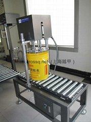 Coating Barrel Sealing Machine FC-P (4-20L)
