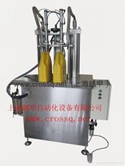 Semi-auto Double Nozzle Filling Machine FM-SDV5000/2