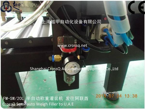 corn oil semi-auto Weighing Filling Machine FM-SW-20l 2