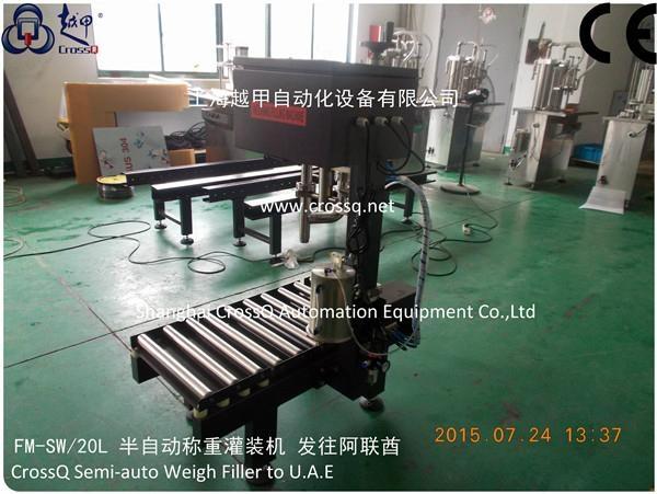 corn oil semi-auto Weighing Filling Machine FM-SW-20l 4