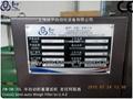 corn oil semi-auto Weighing Filling Machine FM-SW-20l 7