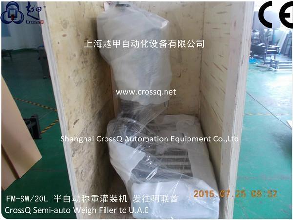 corn oil semi-auto Weighing Filling Machine FM-SW-20l 8
