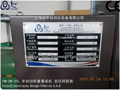 hand wash liquid semi-auto Weighing