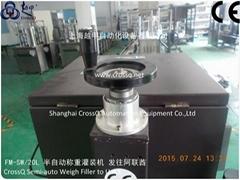 5-20l pail oil semi-auto Weighing Filling Machine FM-SW