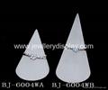 有機玻璃錐形戒指座(珠寶首飾展