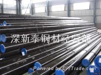碳素工具鋼T12 T13 T7A T8A T8MnA