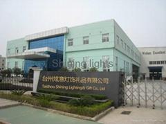 Taizhou Yasheng Lamps Co.,Ltd