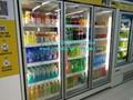 NEW JERESY Glass Door Drinks Cooler