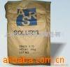 韓華水性丙烯酸樹脂S-120