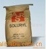 韓華水性丙烯酸樹脂S-20