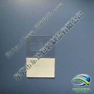PVC彩盒挂鉤膠 4