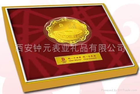 西安纯银纪念币 1