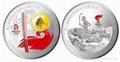 西安纯银纪念币 2