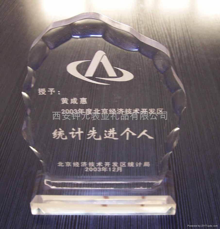 西安水晶奖杯厂家订做制作 3