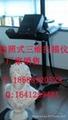 木雕三維掃描儀 2