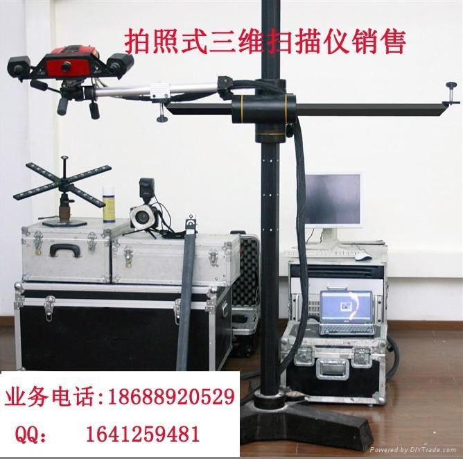 拍照式藍光三維掃描儀 4