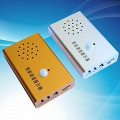 银行安全语音提示器锂电池充电