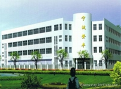 Ningbo Dengfeng Synthetic Materials Co.,Ltd